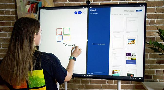Обзор Microsoft Surface Hub 2s с диагональю 50″ уже на нашем сайте!